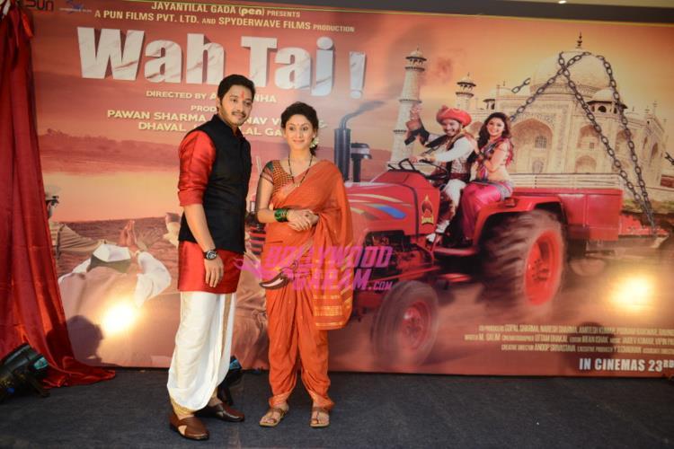 Wah Taj poster4
