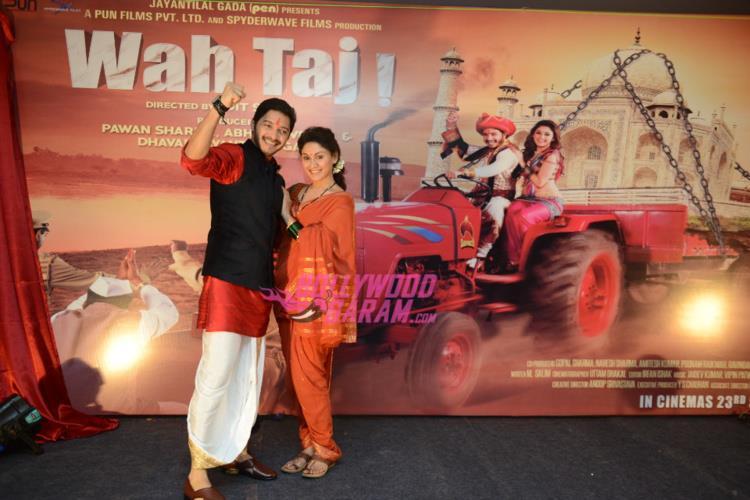 Wah Taj poster5