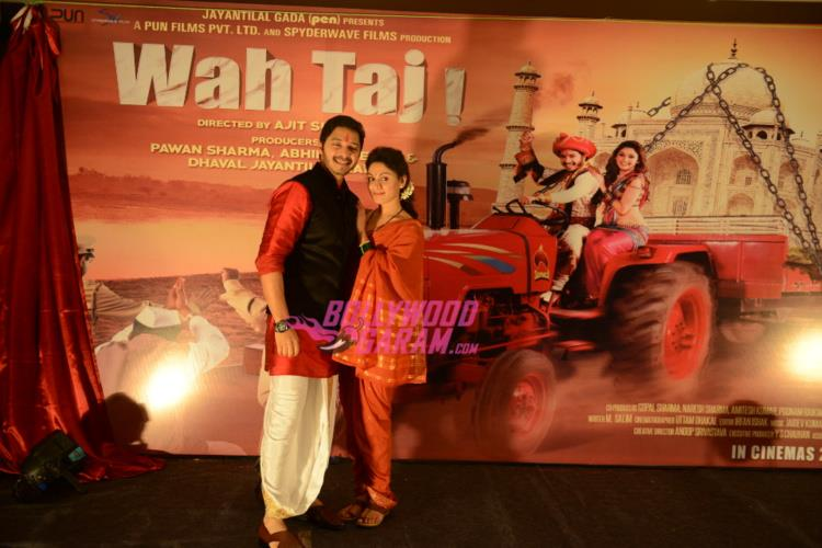 Wah Taj poster6