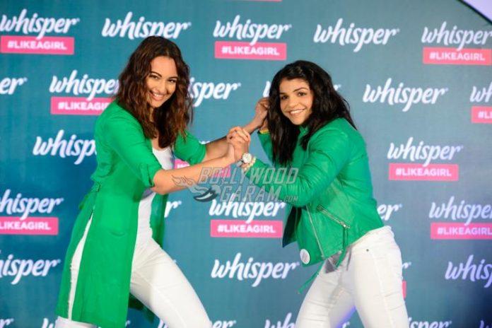 whisper-campaign2