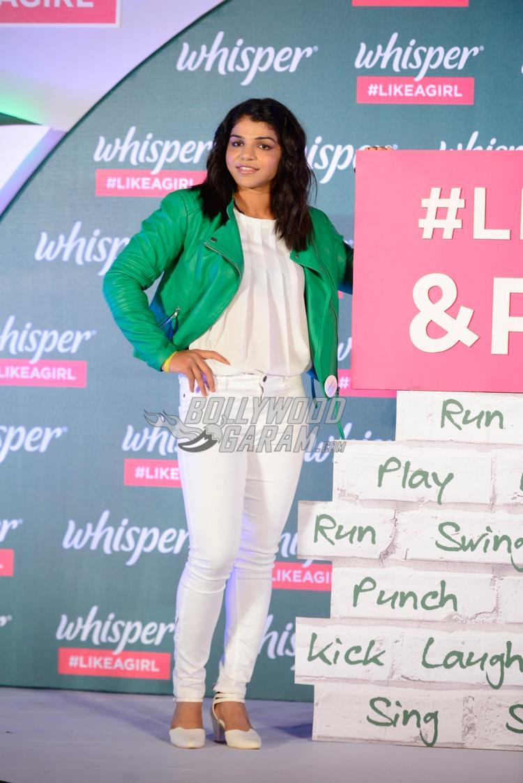 whisper-campaign5