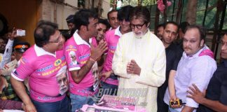 Amitabh Bachchan celebrated 74th birthday with media and fans