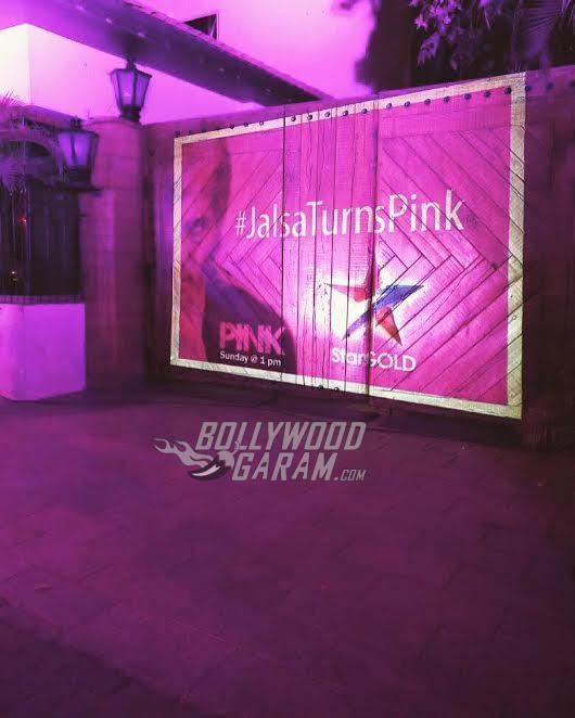 pink-premiere4