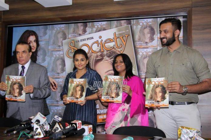 vidya-society-magazine2