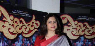 Bollywood Celebrities Attend Special Screening of Marathi Movie 'Ventilator'