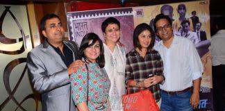 Shore Se Shuruat premiere attracts B'town celebrities