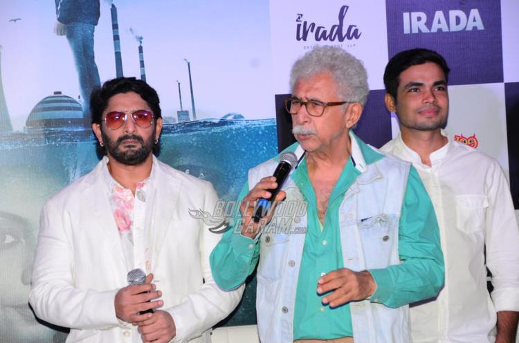 Irada trailer launch3