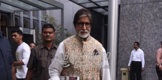Amitabh Bachchan will not attend UK-India Year of Culture reception