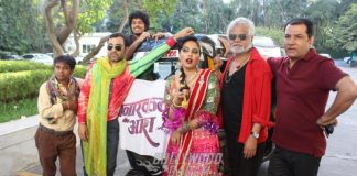 Swara Bhaskar and Others Launch Trailer of 'Anarkali of Aarah'
