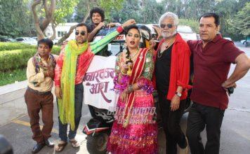 Swara Bhaskar and Others Launch Trailer of 'Anarkali of Aarah'