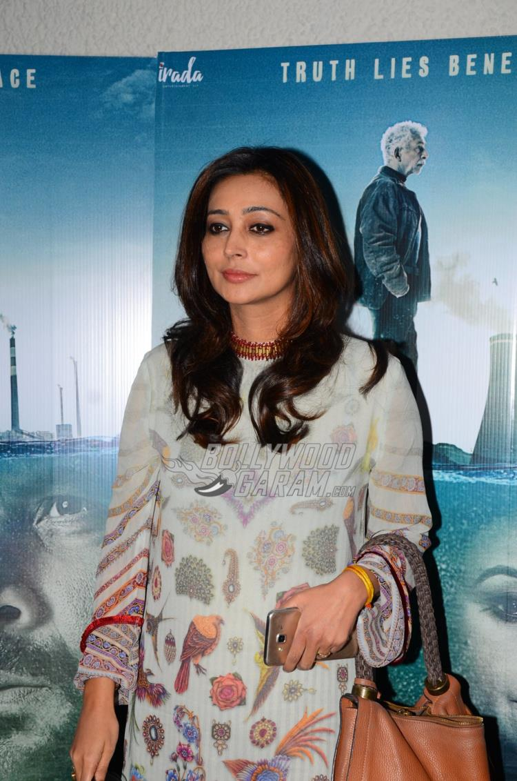 Aparnaa Singh at special screening of Irada