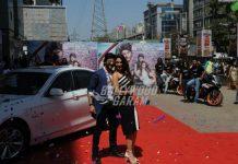 Kiara Advani and Mustafa Launch 'Machine' Trailer