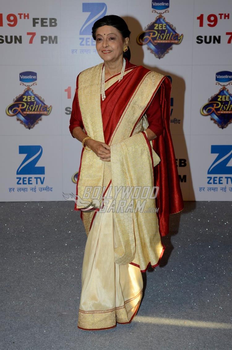 Zee Rishtey Awards 2017