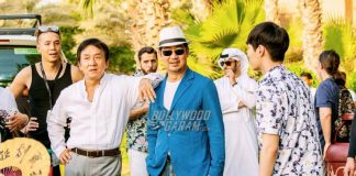 'Kung Fu Yoga' Breaks All Records At Overseas Box Office