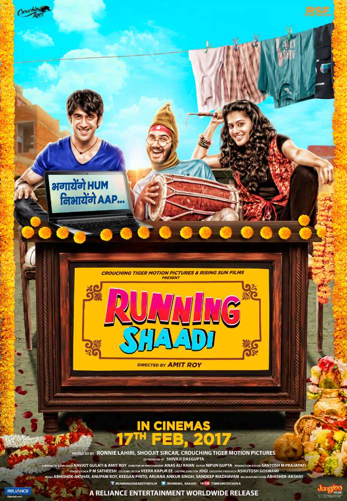 running-shaadi-movie-poster