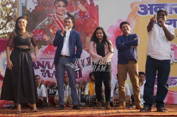 Anarkali of aarah music1