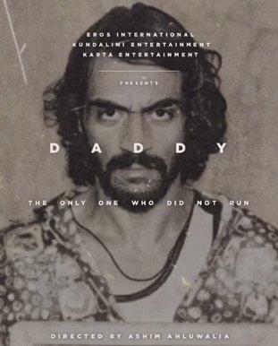 Daddy Film Poster