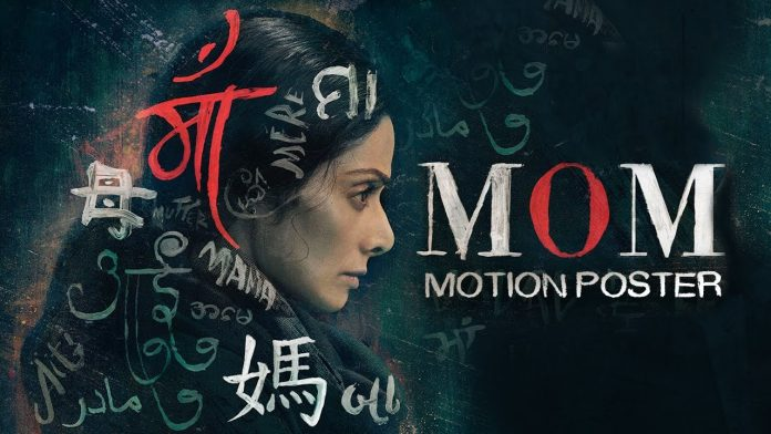 MOM-Motion-poster-sridevi