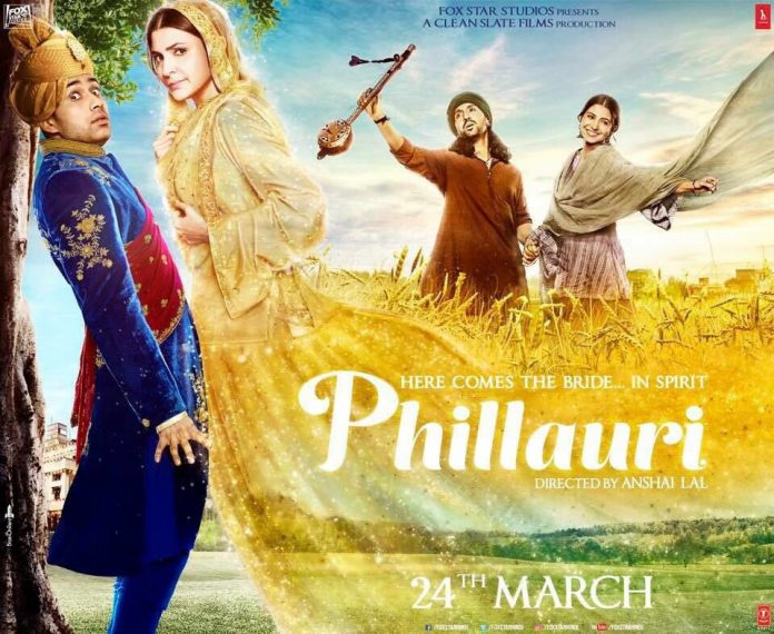 Phillauri-Movie-Poster-BG-2017