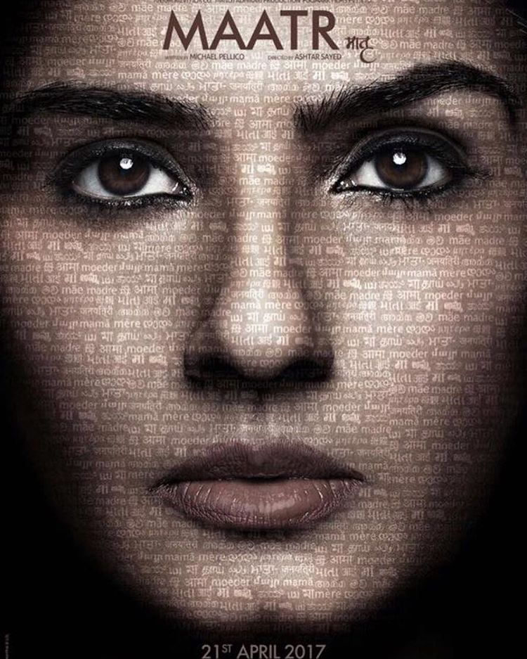Maatr official poster 2017