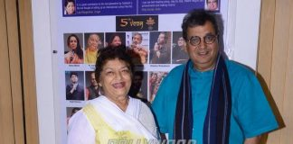 Saroj Khan Visits Subhash Ghai's Whistling Woods International – Photos