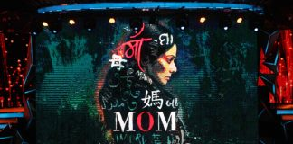 Movie Review – Sridevi starrer MOM is a must watch!