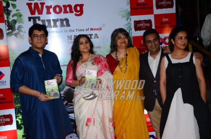 Vidya The wrong turn book launch3