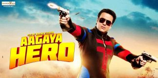 Bollywood Garam's Review Of Aa Gaya Hero