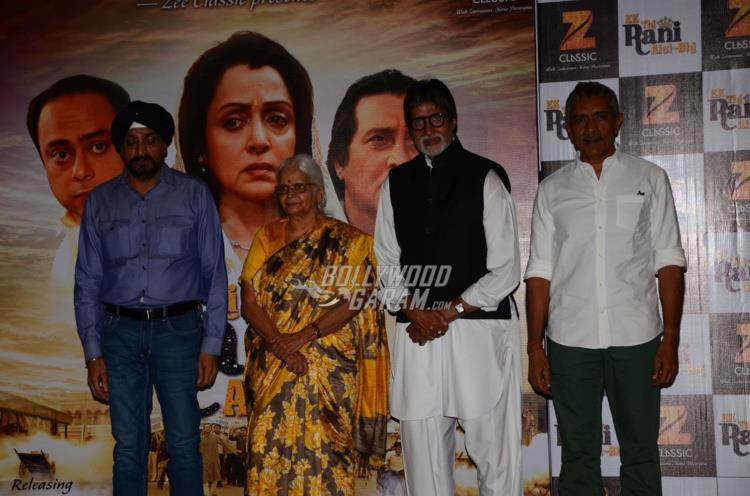 ek thi rani aisi bhi official trailer launch