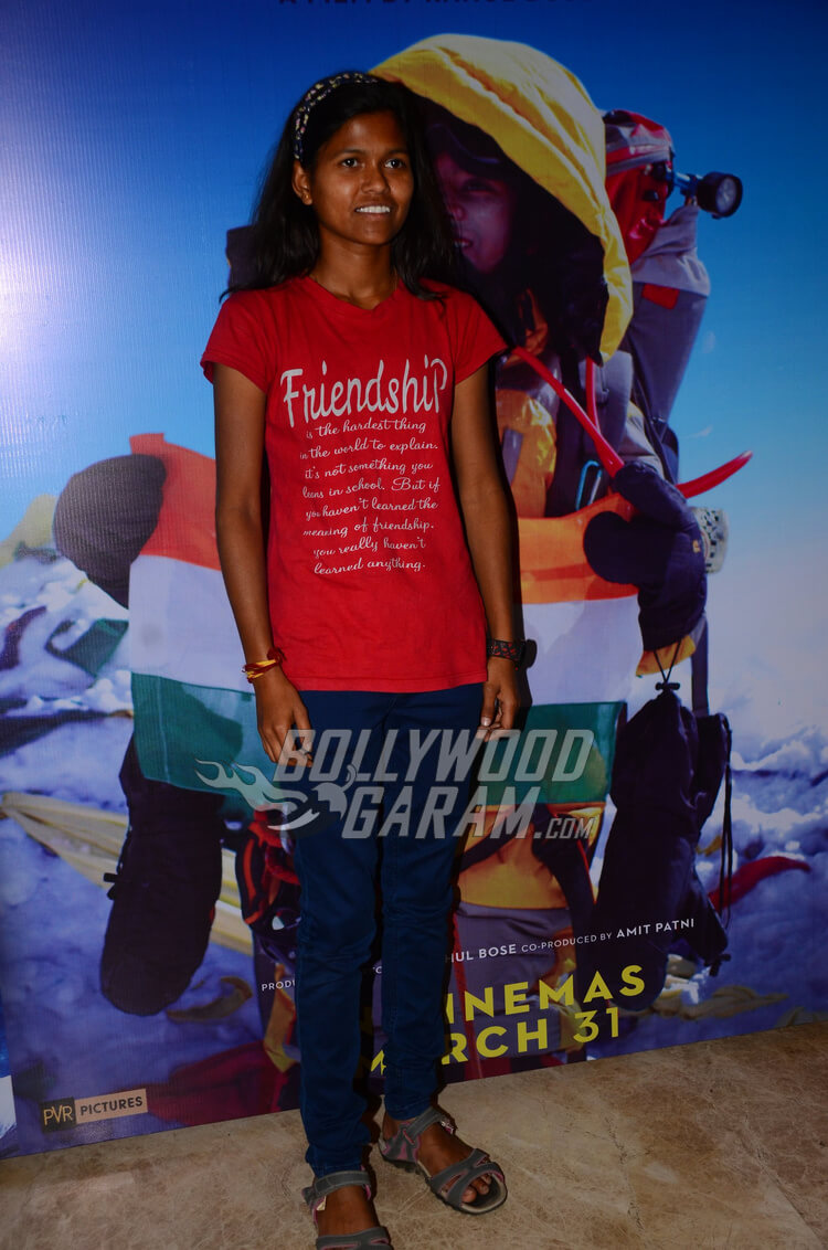 Poorna film screening