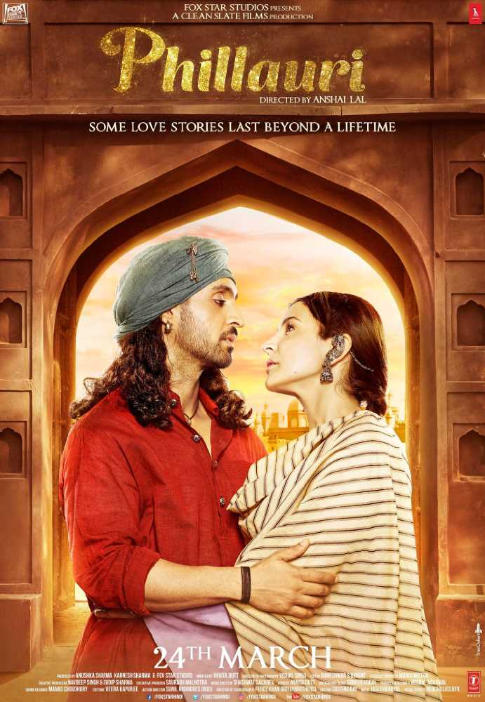 phillauri-movie-poster