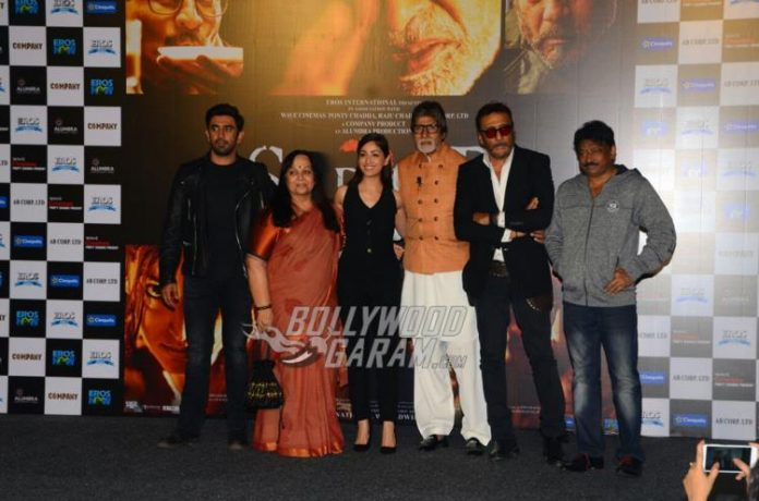 sarkar 3 trailer launch7