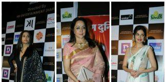 Aishwarya Rai Bachchan dazzles at Dadasaheb Phalke Awards