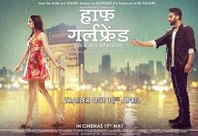 Half Girlfriend movie review – It seems half done