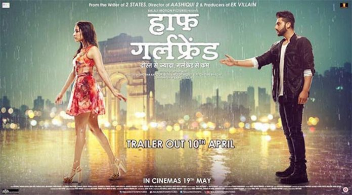 Half-Girlfriend-second-movie-poster