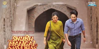 Ayushmann Khurrana and Bhumi Pednekar's first poster of Shubh Mangal Saavdhan unveiled