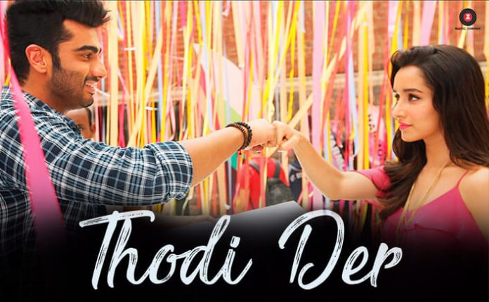 Thodi-Der-Half-Girlfriend