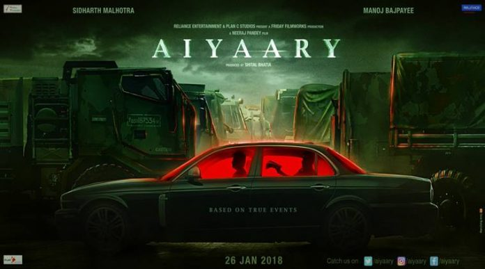 aiyaari-poster