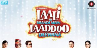 Laali Ki Shaadi Mein Laaddoo Deewana movie review