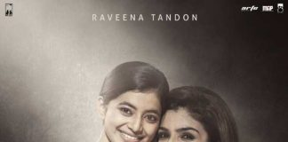 Maatr movie review – Raveena Tandon packs a punch!