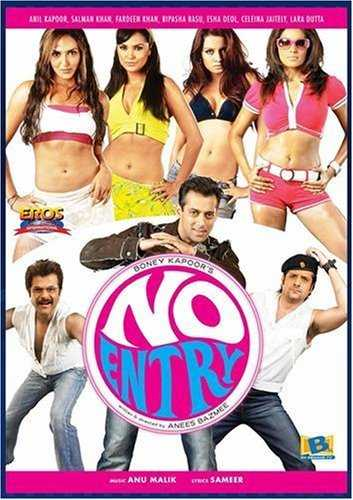 no-entry-movie-poster