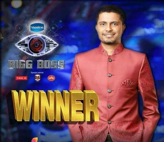 Bigg Boss Kannada Winner Pratham hospitalized due to suicide attempt