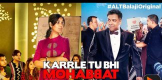 Karrle Tu Bhi Mohabbat Review – Sakshi Tanwar and Ram Kapoor steal our hearts!