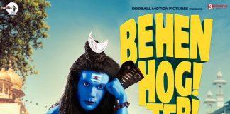 Rajkumar Rao, Shruti Hassan starrer Behen Hogi Teri Trailer out today!