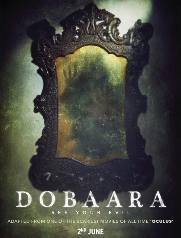 Dobara-poster-official