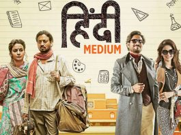 Hindi Medium movie review – Beautifully shows the class divide in India