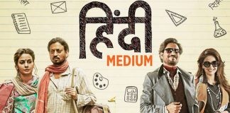 Irrfan Khan's Hindi Medium slays at the weekend box office with over 12 crores in collections