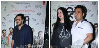 Vishesh Bhatt, Deepak Dobriyal and others grace special screening of Hindi Medium