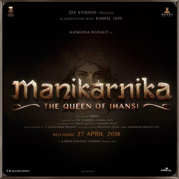 Manikarnika-poster-official