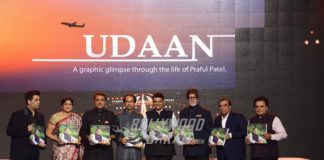 Amitabh Bachchan, Mukesh Ambani, Karan Johar launch Praful Patel's book Udaan